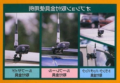 Motor Antenna Mount from JAPAN