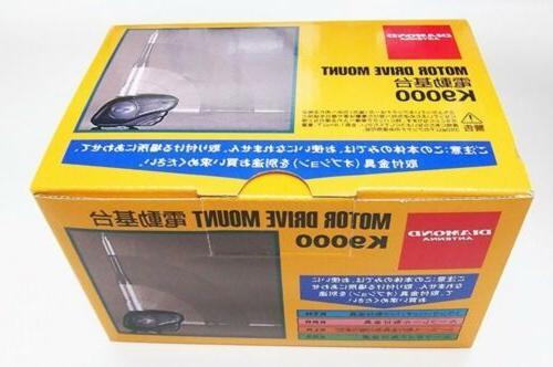 new antenna k9000 motor drive ham radio